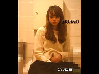 Japanese model, leaked toilet voyeur